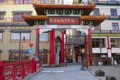 japan naakt chinatown Stock Afbeeldingen
