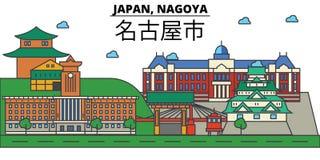 Japan, Nagoya. City skyline architecture . Editable stock images