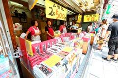 Japan :Nakamise dori in Asakusa, Tokyo Stock Photos