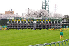 Japan : Nakayana Racecourse Stock Photo