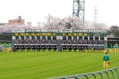 Japan : Nakayana Racecourse stock photo