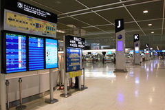 Japan : Narita Int'l Airport Stock Photography