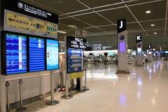 Japan : Narita Int'l Airport stock photography