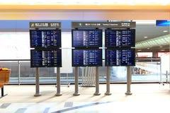 Japan :Narita International airport Terminal 2 Royalty Free Stock Images