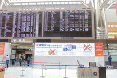 Japan : Narita Intl Airport Stock Image