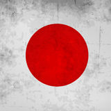 Japan National Foundation Day background. Illustration of Japan Flag for National Foundation Day Stock Images