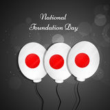 Japan National Foundation Day background. Illustration of Japan Flag for National Foundation Day Stock Photography