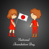 Japan National Foundation Day background. Illustration of Japan Flag for National Foundation Day Stock Photos