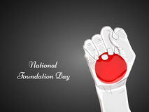 Japan National Foundation Day background. Illustration of Japan Flag for National Foundation Day Royalty Free Stock Photography