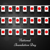 Japan National Foundation Day background. Illustration of Japan Flag for National Foundation Day Royalty Free Stock Photos
