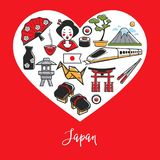 Japan national symbols and culture elements inside heart. On promo banner with sign in italic. Oriental country as place to go on vacation poster with Stock Image