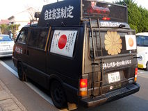 Japan nationalist right wing van. A van used for propaganda by a Japanese nationalist right wing group (uyoku dnatai).  The black van is decorated with slogans Stock Photography