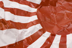Japan Naval Ensign Stock Photography