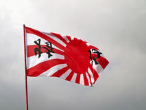 Japan navy flag Stock Photo