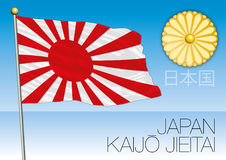 Japan Navy Flag, Kaijo Jieitai Royalty Free Stock Image