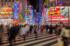 Japan Night Cross Royalty Free Stock Image