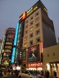 Japan Night Scene Stock Photography