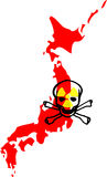 Japan nuclear disaster. Clear illustration of the Japan nuclear disaster. The result of the dangers of nuclear power stations can be tremendous Royalty Free Stock Photos