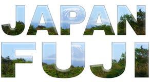 Japan och Fuji som var skriftliga med Mount Fuji, täckte bokstäver Arkivfoton