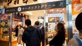 Japan och turister på köen på PABLO stock video