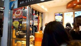Japan och turister på köen på PABLO arkivfilmer