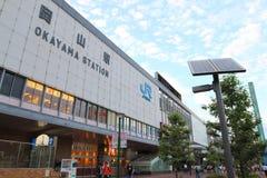 Japan : Okayama Station Stock Photography
