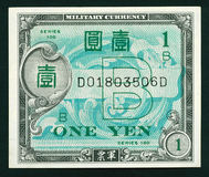 Japan Okinawa Military Currency 1 Yen Stock Photo