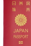 Japan Ordinary passport Stock Photos