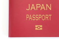 Japan Ordinary passport Stock Photography