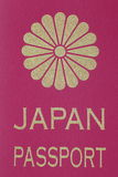 Japan Ordinary passport Royalty Free Stock Images