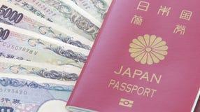 Japan Ordinary passport Royalty Free Stock Photos