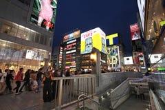Japan - Osaka Arkivbild