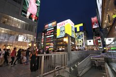 Japan - Osaka Stock Photography
