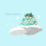 Japan osaka castle in winter Royalty Free Stock Image