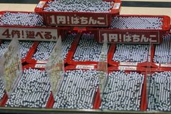 Japan - Osaka - het pachinko het gokken spel stock foto
