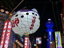 japan osaka Shinsekai-Bezirk, das nignt Lizenzfreie Stockfotos