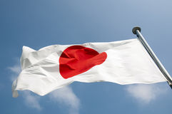 Japan på wind Arkivfoto