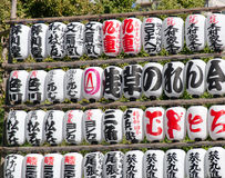 Japan paper lanterns Royalty Free Stock Photography