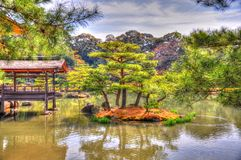 Japan park Royalty Free Stock Photos