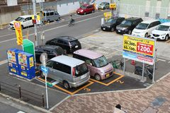 Japan parking Stock Photos