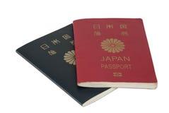 Japan Passport Stock Photos