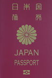Japan passport Stock Photography