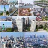 Japan Stock Photos