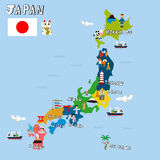 Japan Pictures map vector. Illustration EPS10 Royalty Free Stock Photography