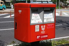 Japan Post Fotografia Royalty Free