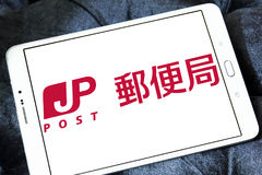 Japan Post  logo Stock Photography