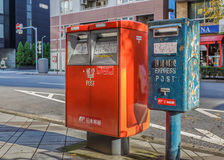 Japan Post Service Stock Photography