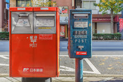 Japan Post Service Royalty Free Stock Photography