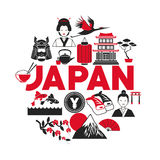 Japan poster tourism collection icons Royalty Free Stock Photo