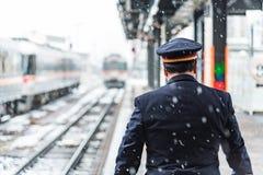 Japan railway staton Stock Photo